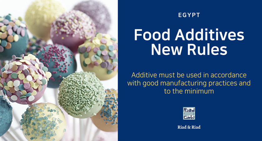 food additives new rules