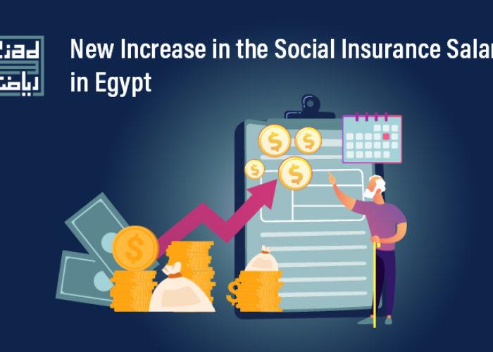 Egypt social insurance